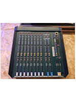 Allen & Heath Wizard 12.2