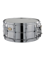 Yamaha SSS1465 - Stage Custom Steel Snare Drum
